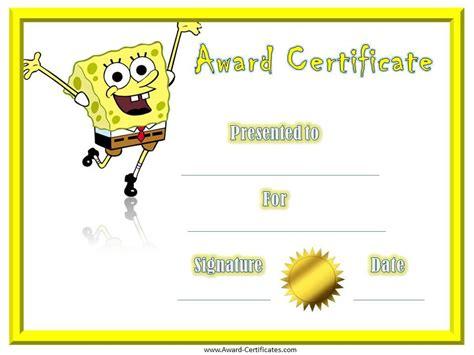 printable award certificate template soccer