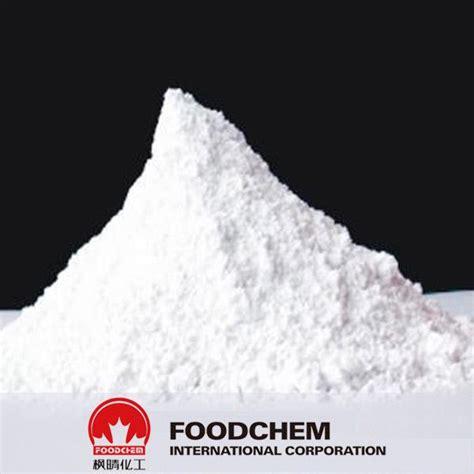 melamine side effects foodchem