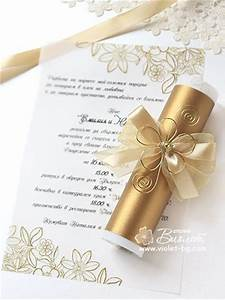 scroll invitation gold flowers and invitations on pinterest With black and gold scroll wedding invitations