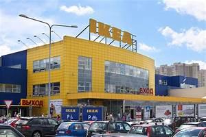 Ikea Service Center : the ikea trade center in khimki city moscow region editorial stock photo image of passage ~ Eleganceandgraceweddings.com Haus und Dekorationen
