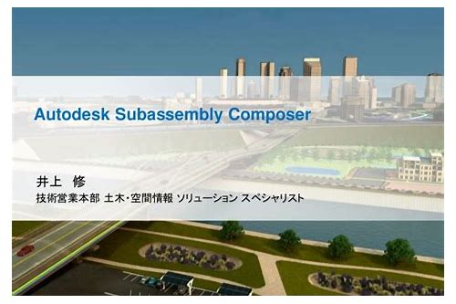 Civil 3d subassembly pkt download | ▷ 9 Subassembly
