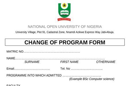 noun 2017 form for change of program