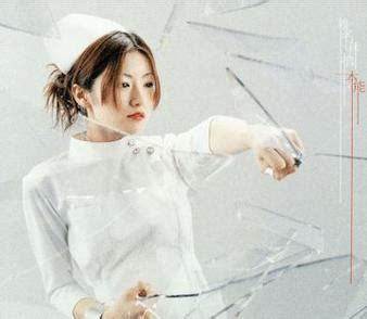 honno ringo sheena song wikipedia