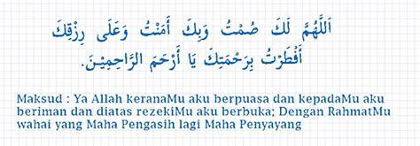 niat membayar puasa ramadhan  bulan rajab puasab