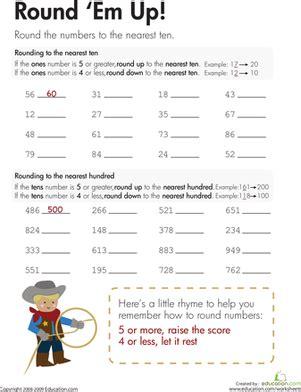 rounding em up 3rd grade math rounding