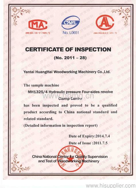 certificate inspection huanghai woodworking machinery
