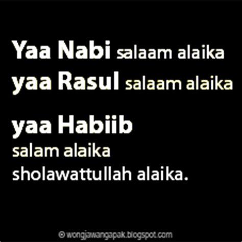 dp bbm islami ya nabi salam alaika kochie frog