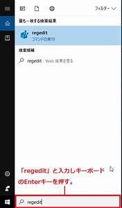 超簡単!Windows10 レジストリのバックアップと復元方法 | パソコンの問題を改善