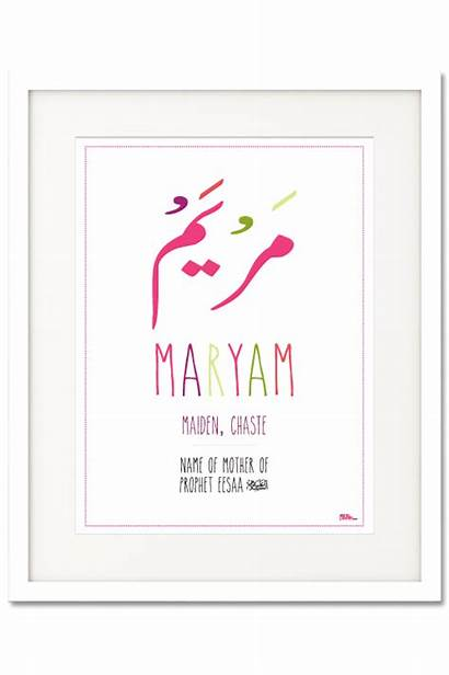 Arabic Names Frame Maryam Meaning Islamic Mother