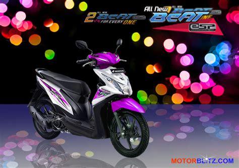 Honda Beat Pop Backgrounds by Warna Warni New Honda Beat Esp With Nabilah Melody Yupi