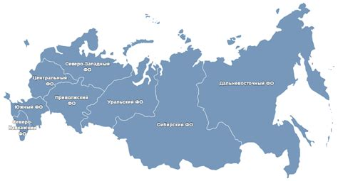 Купить Интерактивная HTML5 карта России. Федеральные округа в Allsoft