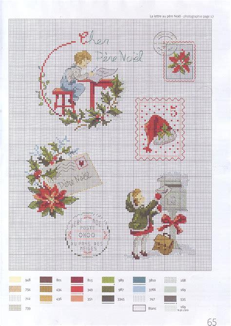 point de croix xmas enginger quot la magie de noel 192 broder au point de croix quot новый год вышивка