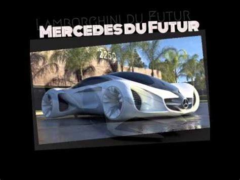 des voitures du futur youtube