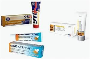 Мазь кетопрофен для суставов