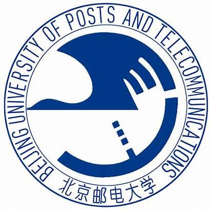 University Beijing Telecommunications Posts College China Badge