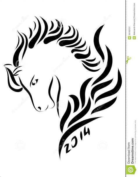 Year of the Horse stock vector. Illustration of drawing