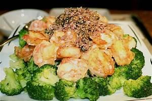 Rezepte Mit Garnelen : gebratene garnelen mit brokkoli rezept mit bild ~ Lizthompson.info Haus und Dekorationen