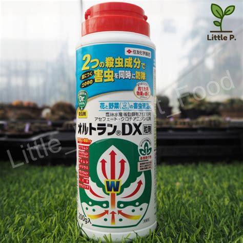 ยากำจัดศัตรูพืชสำหรับแคคตัส AllTran DX   Shopee Thailand