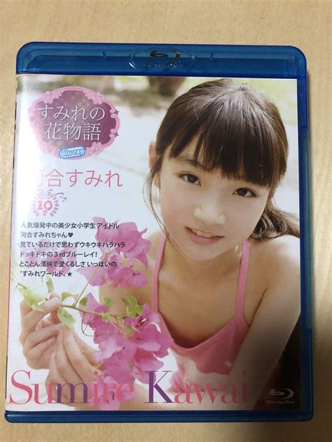 Rika Nishimura Nude Aiohotgirl11
