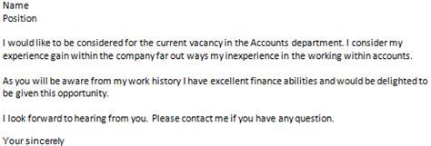 application letter internal vacancy argumentative essay