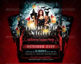 Free Halloween Dance Flyer Templates by 160 Free And Premium Psd Flyer Design Templates Print