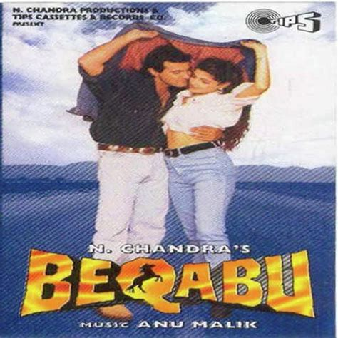 beqabu 1996 mp3 download