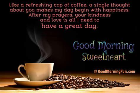 30 Inspirational Good Morning Quotes With Hd Images The Coffee House Gi? L�m Vi?c Vi?t Nam Of Lahore Moreton Hall Mug Plants In Texas Burlington Wi Starbucks Roasting