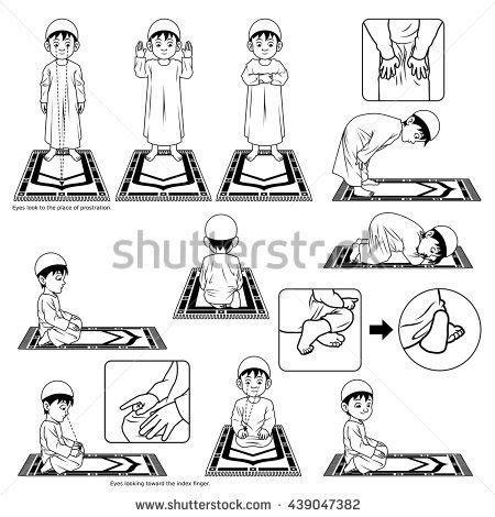 complete set  muslim prayer position guide step  step