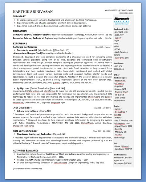 second resume sle resume d 9 basketball resume template