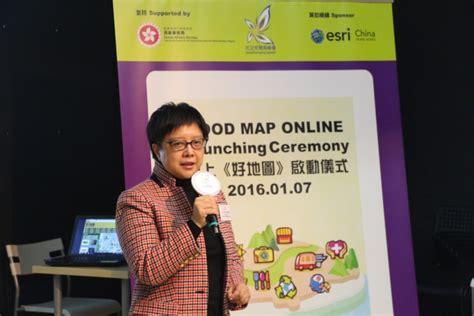 Dr. Winnie Tang Believes The Blooming Of Social