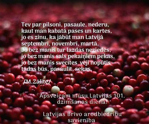 Apsveikums Latvijas 101. dzimšanas dienā - LBAS - Latvijas ...