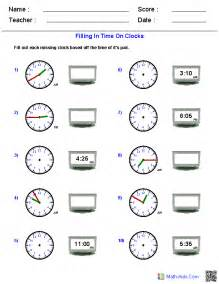 math aids elapsed time reading analog and digital clocks worksheets math aids clock worksheets