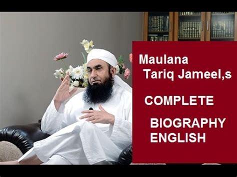 molana tariq jameel discurso baixar gratuitos