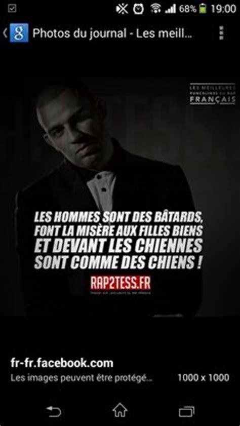 punchlines rap citation street pas cher punchlines