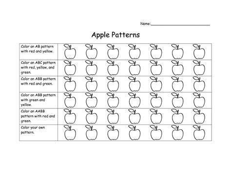 17 best images of ab pattern worksheet kindergarten ab