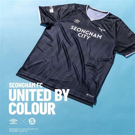 Seongnam FC 2021-22 Umbro Kits Revealed | The Kitman