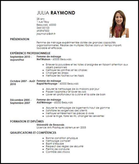 Comment Faire Un Cv En Franàçais Exemple by Exemple Pour Faire Un Cv Memoireveritejustice