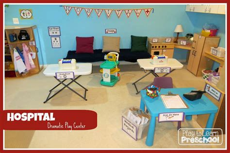 hospital doctor s office dramatic play center at play to 554 | 2e090ec547267f864b033b50e55226d0