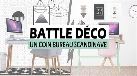 bureau vintage scandinave battle déco un coin bureau scandinave