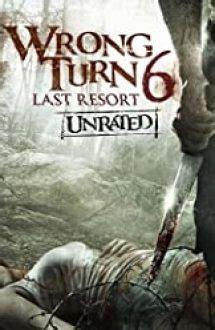 wrong turn   resort