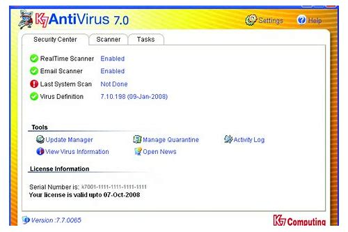 k7 antivirus plus software free download