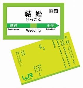 1000 images about invitation card on pinterest gift With wedding invitation with jr
