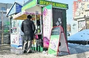 Все Букмекерские Конторы На Украине