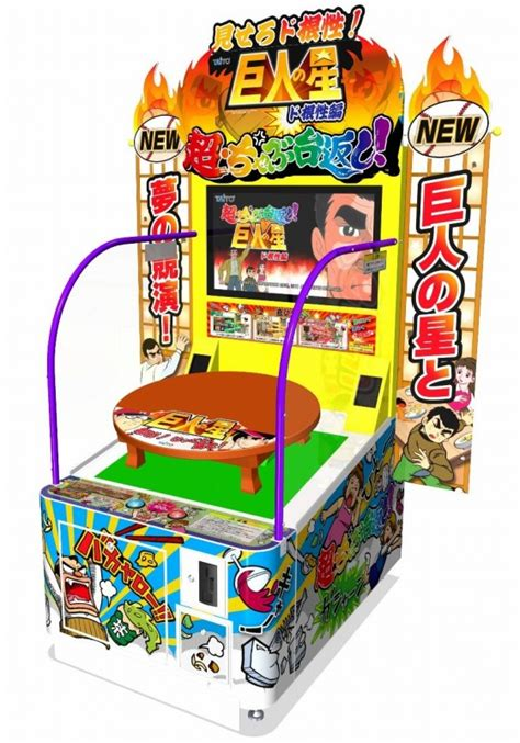 flip the table game arcade heroes taito shows off some new games for japan