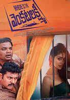 latest telugu comedy movies list   telugu comedy