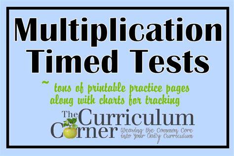 multiplication test printable new calendar template site