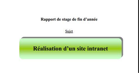 rapport de stage cuisine collective rapport de stage de fin d ée sujet réalisation d un