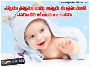 Cute Baby Pictures With Quotes For Facebook Ialoveniinfo