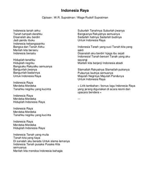 lirik lagu mengheningkan cipta dan notasinya indonesia raya lirik lagu indonesia raya lirik lagu anak
