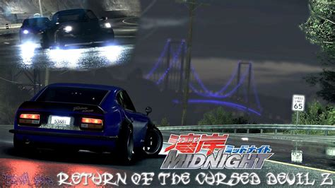 Wangan Midnight Wallpapers Wallpaper Cave